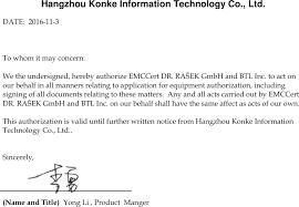 kk ft temperature u0026 humidity sensor cover letter sample letter of