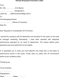 doc 12751650 staff promotion announcement template u2013 employee