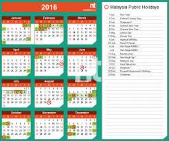 new year 2016 calendar weneedfun