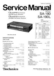technics sa190 l service manual immediate download