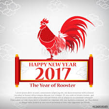 year 2017 style rooster for design and