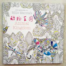 aliexpress com buy animal kingdom book coloring books for