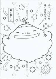 youkai honobono yokai watch pinterest legos and nintendo