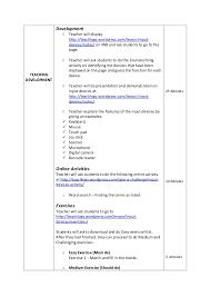 lesson plan input devices
