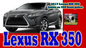 lexus rx 350 used price 2017 lexus rx 350 lexus rx 350 best price new cars buy youtube