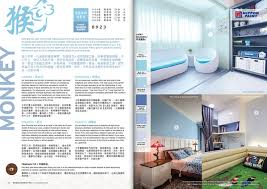 colours of fortune fengshui colour catalogue jooja advertising