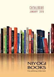 Sisir Kent general catalogue january 2016 by niyogi books issuu