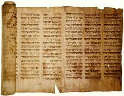 megillat esther online the megillah scroll judaic treasures