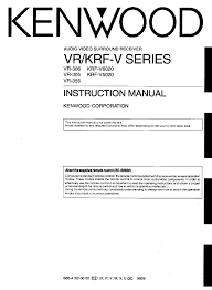 kenwood home theater receiver kenwood home theater system vr 305 user guide manualsonline com