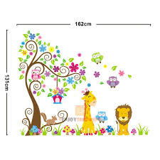 lion giraffe owl tree removable vinyl wall decal stickers kids 0733180845528