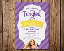 tangled party invite etsy