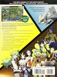 pokemon black version 2 u0026 pokemon white version 2 scenario guide