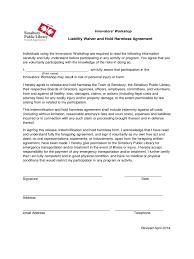 2017 hold harmless agreement fillable printable pdf u0026 forms