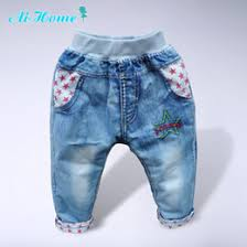 High Waisted Jeans For Kids Discount Kids High Waist Short Jeans 2017 Kids High Waist Short