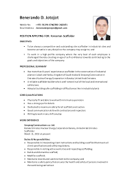 Edit My Resume Online by Benny Resume 2016 Foreman Scaffolder