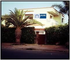 chambre de commerce du maroc invitation à l assemblée générale ordinaire 2012 de la chambre