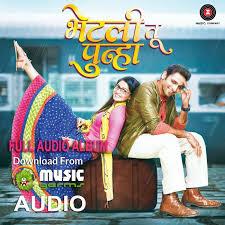 download mp3 full album ost dream high pal re bhoplya hrudayantar watch download hd video 2017