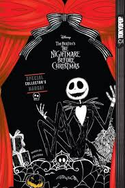 the nightmare before getting comic book sequel in 2018