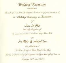 wedding ceremony phlet wedding invitation sle kerala yaseen for