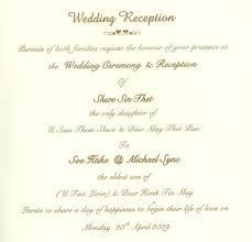 wedding phlet wedding invitation sle kerala yaseen for