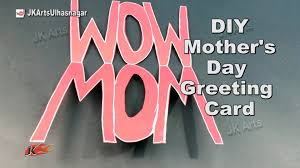 diy wow mom mother u0027s day greeting card how to make mother u0027s
