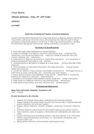 Fresher Resume For Software Testing Sample Dental Assistant Resume Examples Dental Assistant Job