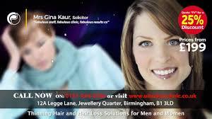 ultra hair clinic youtube