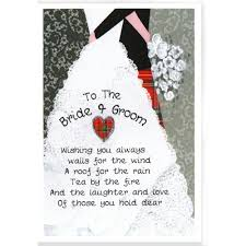 Groom To Bride Card Wedding Bride And Groom Poem Card Wwwe81
