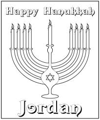 menorah for kids free personalized printable coloring pages for kids