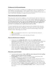 university admission essay sample personal statement on your cv writing the perfect personal statement for your cv jobsite voluntary action orkney graduate admission essay samples