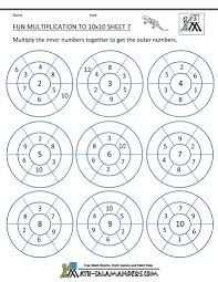 multiplication coloring activity worksheets for the classroom