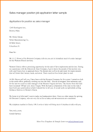 Examples Of Business Letter Format by 8 Sample Job Application Letters Art Resumed