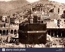 pilgrims thanksgiving history saudi arabia historical pilgrims at the kaaba in the great mosque