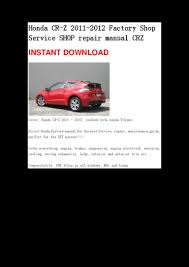 honda cr z 2011 2012 repair manual crz