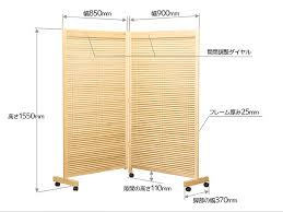 japanese movable wood partition wall 2 panel folding screen room