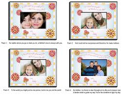 mothers poem picture frame available in 4 poems