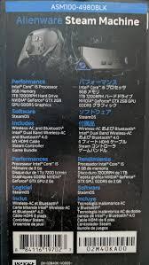 pubg 860m alienware alpha i5 4590t 8 gb ddr3 ram 1tb hdd nvidia 860m gpu