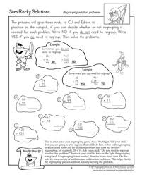 sum rocky solutions printable addition worksheets for 2nd grade
