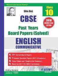 cbse class x books buy cbse u0026 college books online