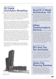 best architecture firms in the world design in print 3 1 green by dparchitects issuu