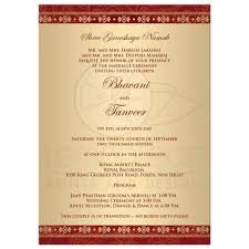 wedding invitation card wedding invitation indian wedding invitation cards superb