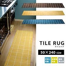 washable kitchen rug rugs decoration