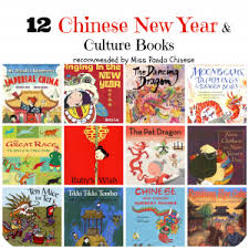 new year picture books lunar new year books and culture books for children