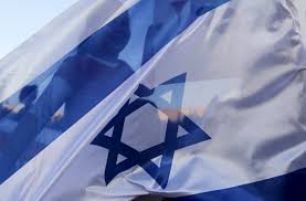 Israel Flag For Sale Israeli Mobster Killed By Car Bomb As Mafia War Intensifies