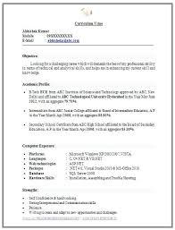 best resume sles for freshers download firefox download latest resume templates free medicina bg info