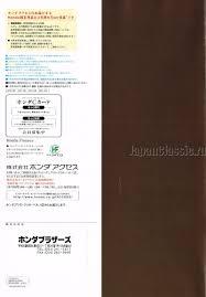 honda fit aria 2002 accessory ge japanclassic