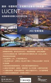 vid駮 sexe bureau realty solution consultants limited home
