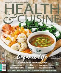 cuisine ww น ตยสาร health cuisine ป ท 16 ฉบ บท 189 ต ลาคม 2559 pdf