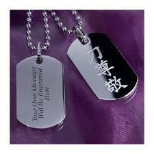 engravable dog tags for men mens personalised dog tags necklace engraved with kanji symbol