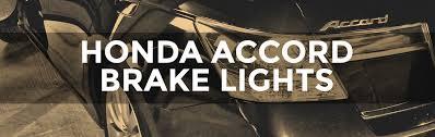 2009 honda accord brake light bulb change the brake light bulbs on a honda accord